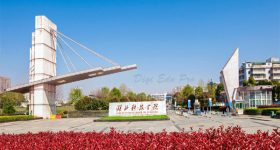Hubei-University-of-Science-&-Technology-Campus-1