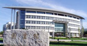 Hubei-University-of-Science-&-Technology-Campus-3