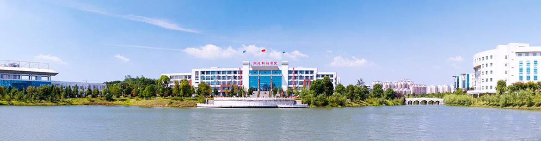 Hubei-University-of-Science-&-Technology-Slider-1