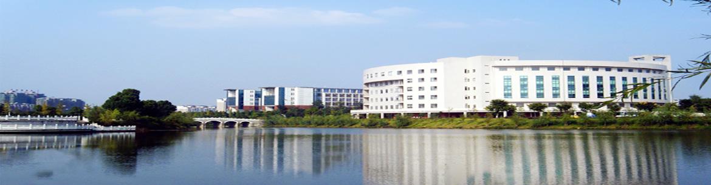 Hubei-University-of-Science-&-Technology-Slider-2