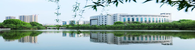Hubei-University-of-Science-&-Technology-Slider-3