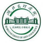 Hubei-University-of_Arts-and-Science-logo