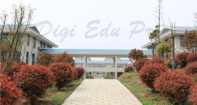 Hubei_University_of_Arts_and_Science-campus1