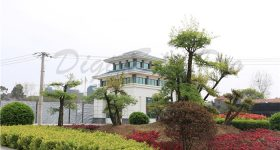 Hubei_University_of_Arts_and_Science-campus3