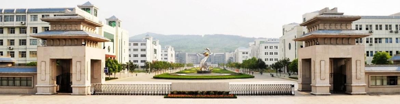 Hubei_University_of_Arts_and_Science-slider2