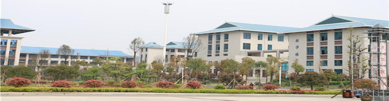 Hubei_University_of_Arts_and_Science-slider4