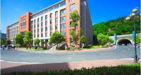 Hubei_University_of_Medicine-campus1