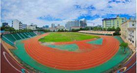 Hubei_University_of_Medicine-campus2