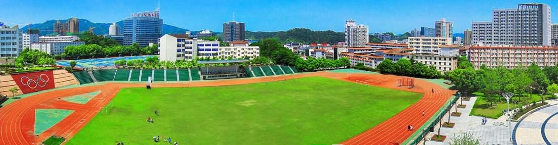 Hubei_University_of_Medicine-slider1