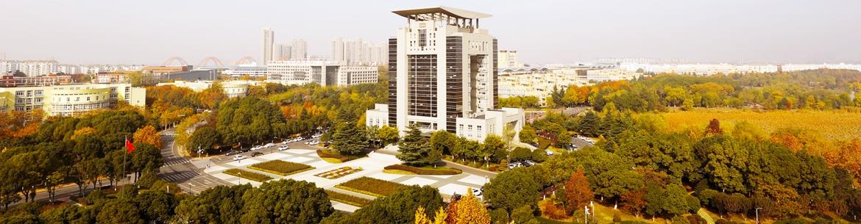 Jianghan-University-Slider-3