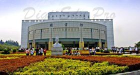 Jiangxi University of Traditional Chinese Medicine-campus1