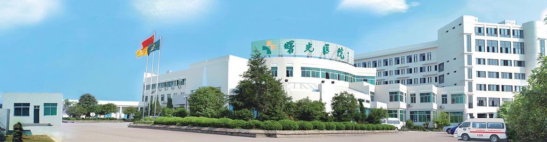 Jiangxi_University_of_Traditional_Chinese_Medicine-slider1