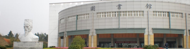 Jiangxi_University_of_Traditional_Chinese_Medicine-sJiangxi_University_of_Traditional_Chinese_Medicine-slider3lider3