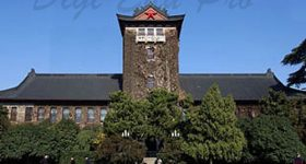 Nanjing University-campus3