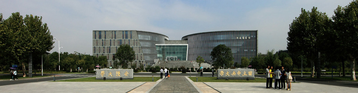 Nanjing communications institute of technology station