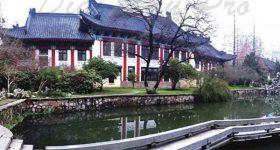 Nanjing_Normal_University-campus2