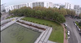 Nanjing_Normal_University-campus4