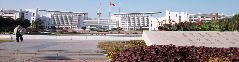 Nanjing_Normal_University-slider1