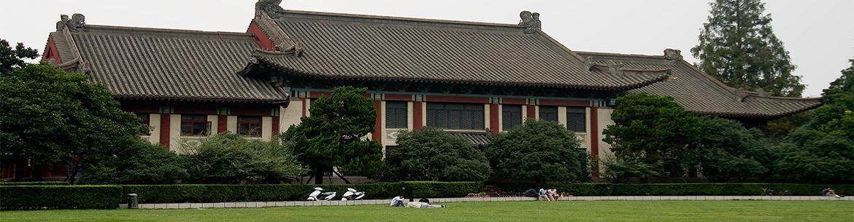 Nanjing_Normal_University-slider2