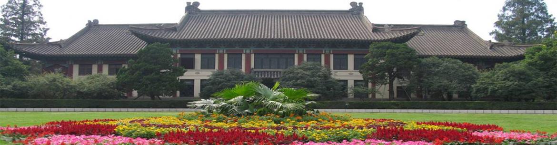 Nanjing_Normal_University-slider3