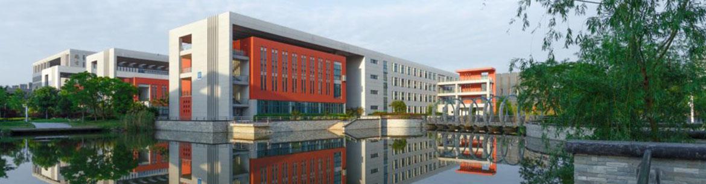 Nanjing_University-of_Aeronautics_and_Astronautics-slider1
