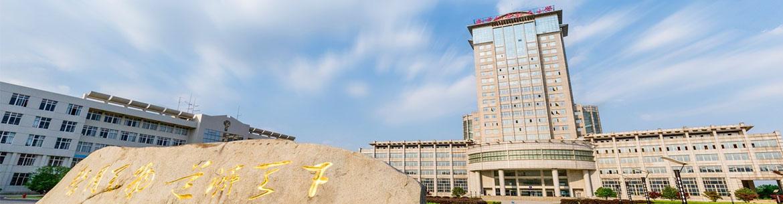 Nanjing_University-of_Aeronautics_and_Astronautics-slider2