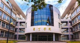 Nanjing_University_of_Science_and_Technology-campus4
