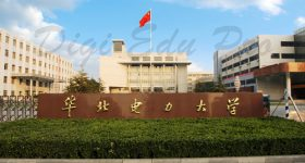 North_China_Electric_Power_University-campus3