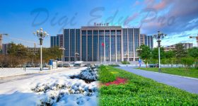 North_China_Electric_Power_University-campus4
