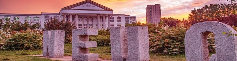 Northeastern_University-sider2