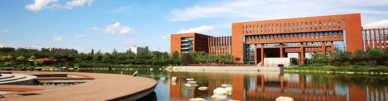 Northwest-A&F-University-Slider-2