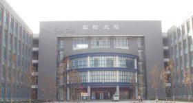 Northwestern-Polytechnical-University-Campus-1
