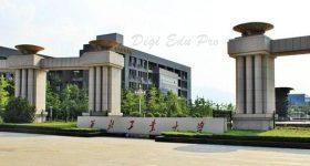 Northwestern-Polytechnical-University-Campus-3