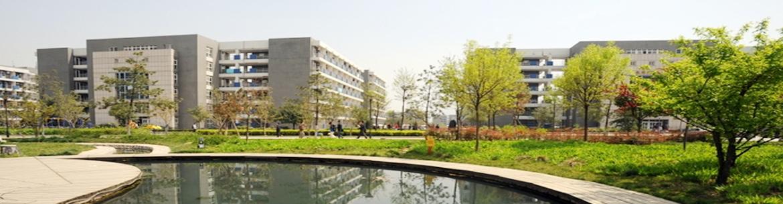 Northwestern-Polytechnical-University-Slider-2