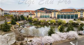 Ocean-University_of_China-campus1
