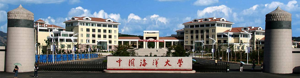 Ocean-University_of_China-slider1