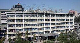 Peking-Union-Medical-College-Campus-1