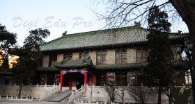 Peking-Union-Medical-College-Campus-3