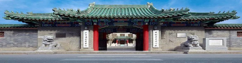 Peking-Union-Medical-College-Slider-2