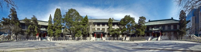 Peking-Union-Medical-College-Slider-3
