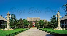 Peking University-campus1