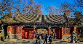 Peking University-campus2