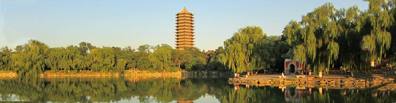 Peking University-slider4