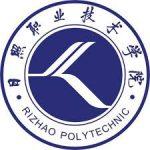 Rizhao Polytechnic-logo