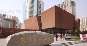 Shanghai Jiao Tong University Campus 1