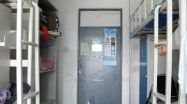 Shanghai Jiao Tong University Dormitory 4