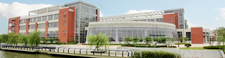 Shanghai Jiao Tong University Slider 3