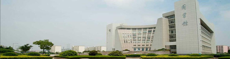 Shanghai_University-slider2