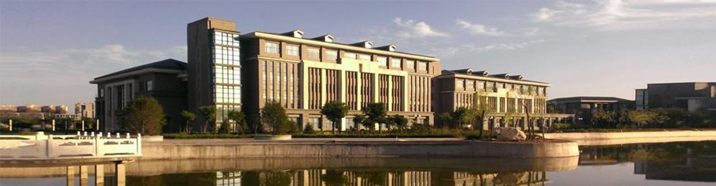 Shanxi_University_of_Traditional_Chinese_Medicine-slider4