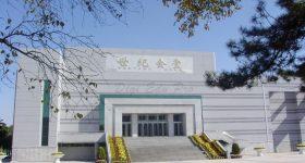 Shenyang Agricultural University Campus 2